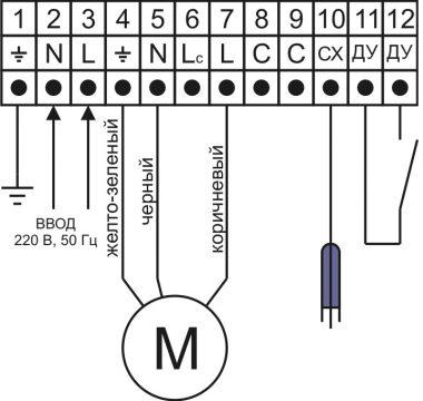 Подключение однофазного насоса со встроенным конденсатором
